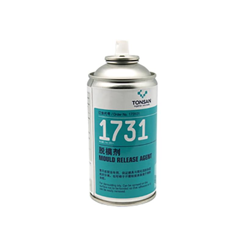 1731 脱模剂