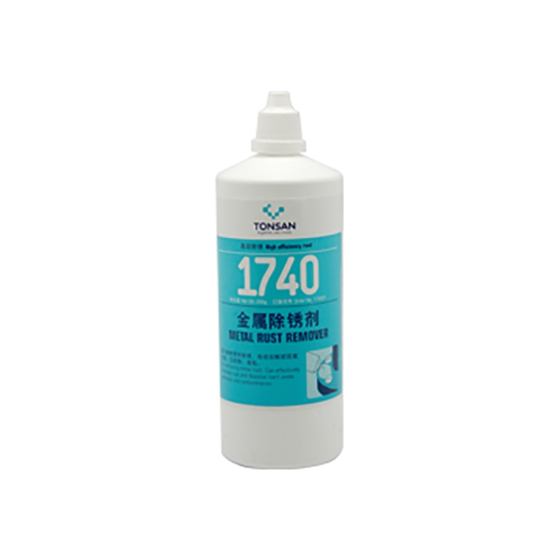 1740 金属除锈剂