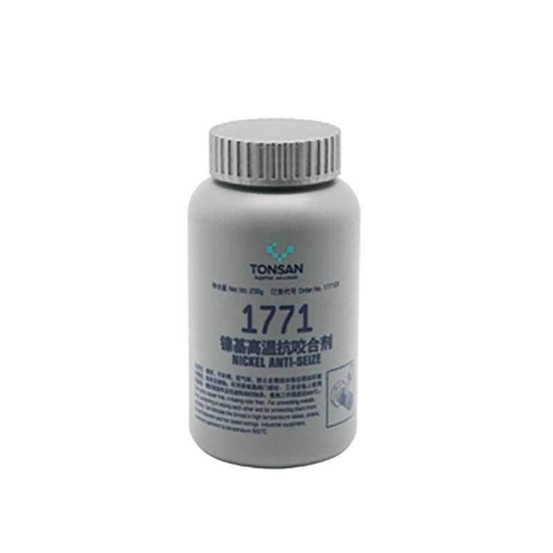 1771 镍基高温抗咬合剂