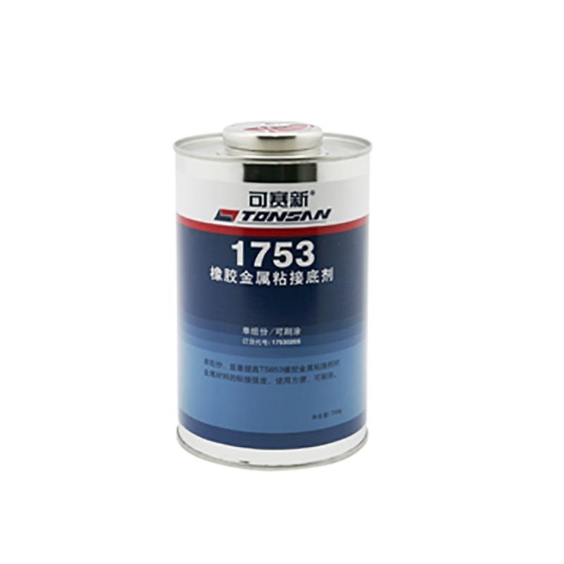 1753 橡胶金属粘接底剂